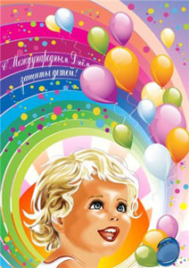 Запоминающихся праздников детства