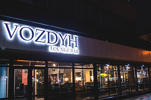 Vozdyh Lounge Bar, бар