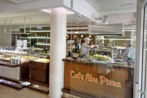 Abu Pizza, кафе