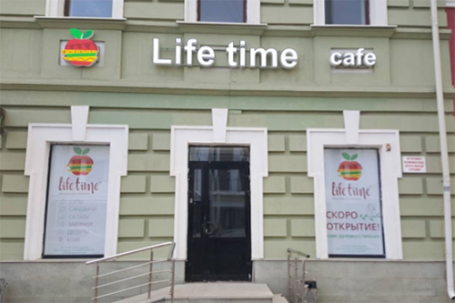 Life Time, кафе