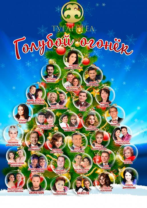 Абри Хабриев и Эльмира Хамидуллина - Эстрадные пародии (2016 ...   730x515