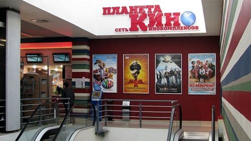 Афиша кинотеатра мир кино уфа афиша в кукольный театр нижний новгород