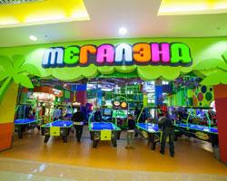 Детские игровые автоматы уфа онлайн казино защита от системщиков